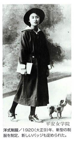 uniform_002